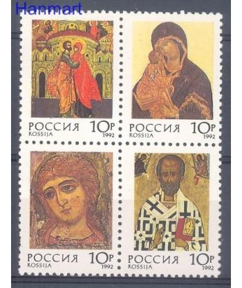 Rosja 1992 Mi 273-276 Czyste **