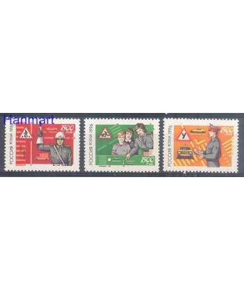 Rosja 1996 Mi 511-513 Czyste **