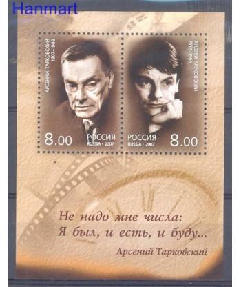 Rosja 2007 Mi bl 99 Czyste **