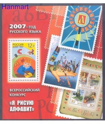 Rosja 2007 Mi bl 105 Czyste **