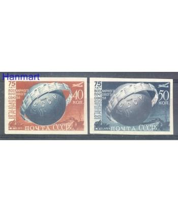 ZSRR 1949 Mi 1383-1384B Czyste **