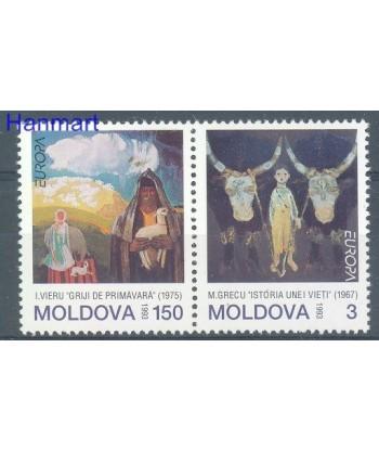 Mołdawia 1993 Mi par Czyste **
