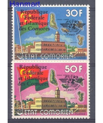 Komory 1978 Mi 448-449 Czyste **