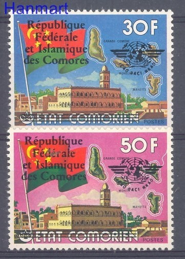 Comoros 1978 Mi 448-449 MNH
