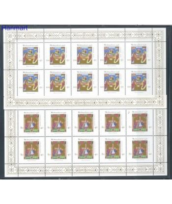 Niemcy 1996 Mi 1891-1892 Czyste **