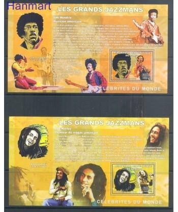 Kongo Kinszasa / Zair 2006 Mi 418-419 Czyste **