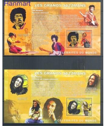 Kongo Kinszasa / Zair 2006 Mi  Czyste **