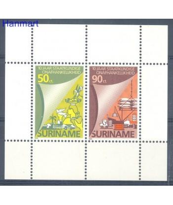 Surinam 1985 Mi bl 42 Czyste **