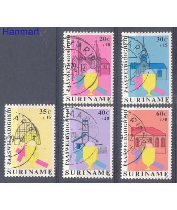 Surinam 1979 Mi 864-868 Stemplowane
