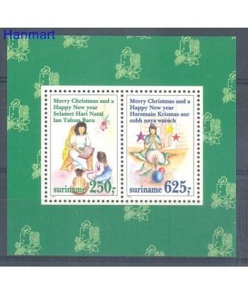 Surinam 1994 Mi bl 64 Czyste **