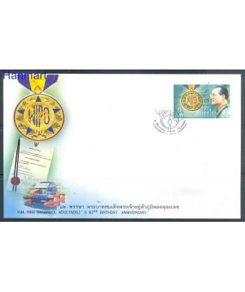 Tajlandia 2009 Mi 2854 FDC