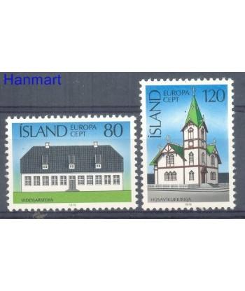 Islandia 1978 Mi 530-531 Czyste **