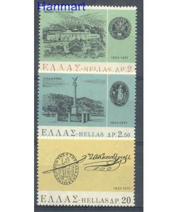 Grecja 1971 Mi 1085-1087 Czyste **