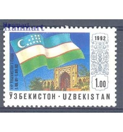 Uzbekistan 1992 Mi 3 MNH
