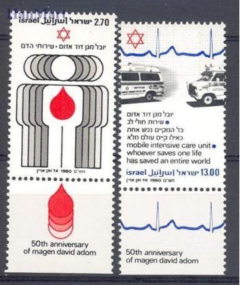 Izrael 1980 Mi 819-820 Czyste **