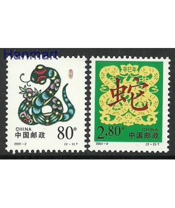 Chiny 2001 Mi 3211-3212 Czyste **