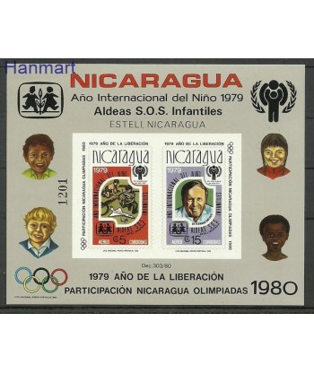 Nikaragua 1980 Mi  Czyste **
