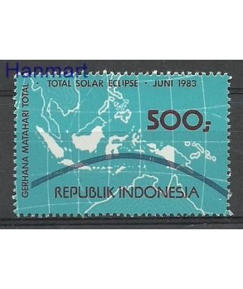 Indonezja 1983 Mi 1100 Czyste **