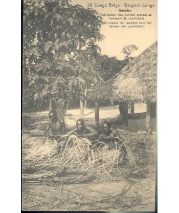 Kongo Kinszasa / Zair  Mi 29 Karty pocztowe czyste