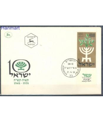 Izrael 1958 Mi 164 FDC