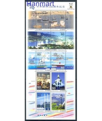 Japonia 2009 Mi 4896-4905 Czyste **