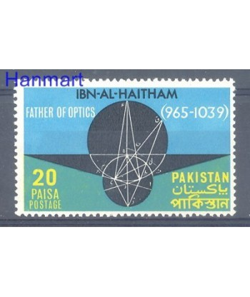 Pakistan 1969 Mi 283 Czyste **