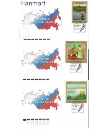 Rosja 2013 Mi 1935-1937 FDC