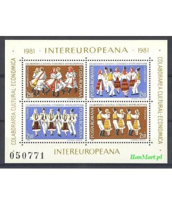Rumunia 1981 Mi bl 179 Czyste **