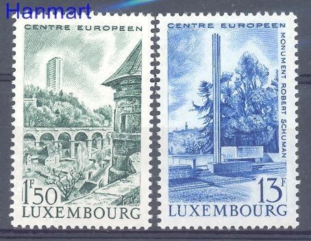 Luxembourg 1966 Mi 738-739 MNH
