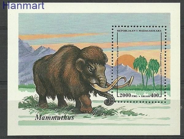 Madagascar 1994 Mi bl 257 MNH