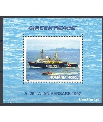 Rumunia 1997 Mi bl 306 Czyste **