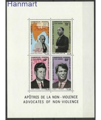 Kamerun 1969 Mi bl 7 Czyste **