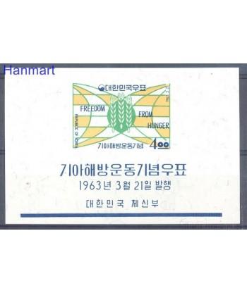 Korea Południowa 1963 Mi bl 179 Z podlepka *
