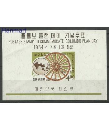 Korea Południowa 1964 Mi bl 191 Z podlepka *