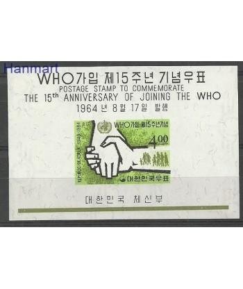 Korea Południowa 1964 Mi bl 192 Z podlepka *