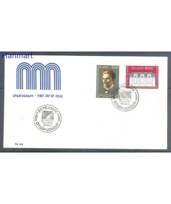 Islandia 1984 Mi  FDC