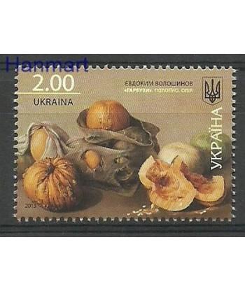 Ukraina 2013 Mi 1352 Czyste **