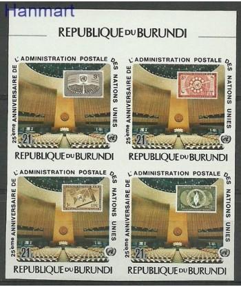 Burundi 1977 Mi  Czyste **
