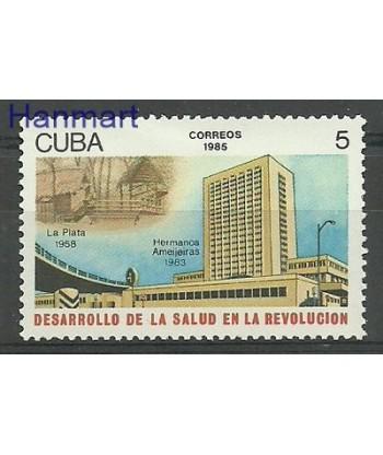 Kuba 1985 Mi 2959 Czyste **