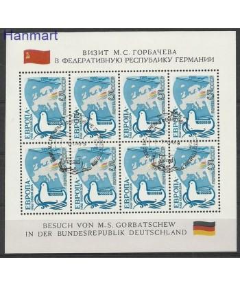 ZSRR 1989 Mi ark 5955 Stemplowane