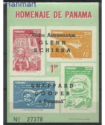 Panama 1963 Mi bl 13 Czyste **