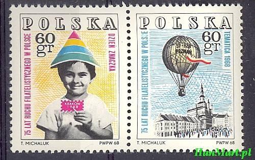 Polska 1968 Mi 1852-1853 Fi 1705-1706...