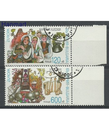 Bułgaria 1998 Mi 4332-4333 Stemplowane