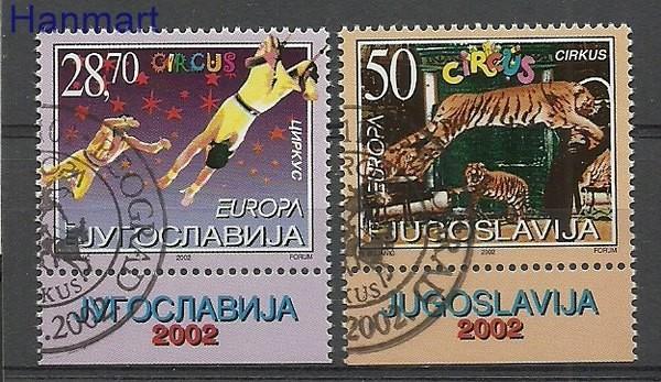 Yugoslavia 2002 Mi 3076-3077 Cancelled