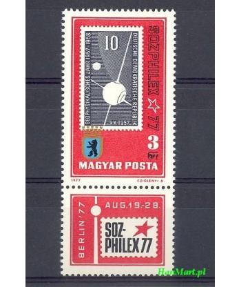 Węgry 1977 Mi zf 3208 Czyste **