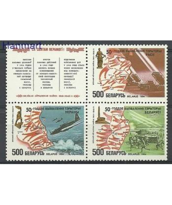 Białoruś 1994 Mi 58-60 Czyste **