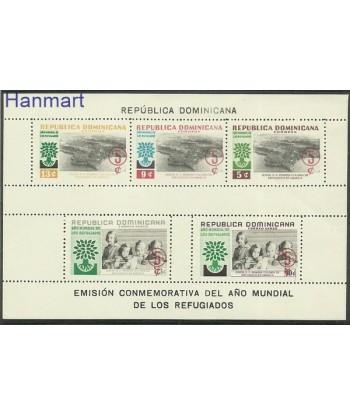 Dominikana 1960 Mi bl 24 Czyste **