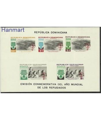 Dominikana 1960 Mi  Czyste **