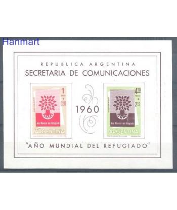 Argentyna 1960 Mi  Czyste **