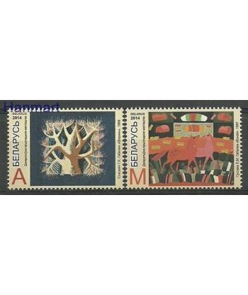 Białoruś 2014 Mi 993-994 Czyste **